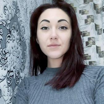Гимгина Анастасия Сергеевна