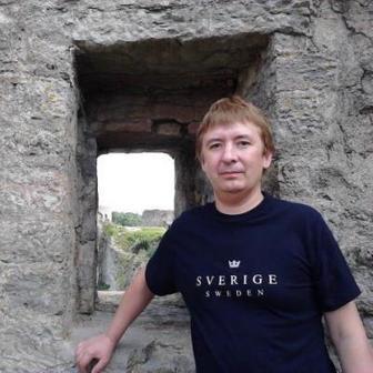 Яковлев Сергей Валентинович