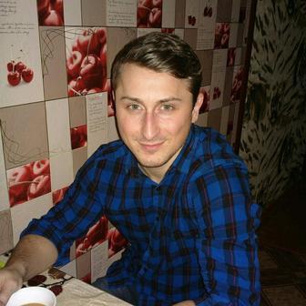 Туркашев Артем Михайлович