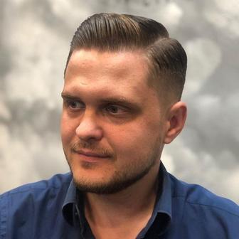 Якимов Алексей Андреевич