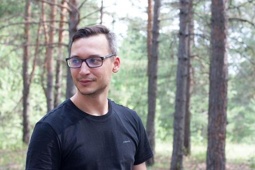 Климин Денис Олегович