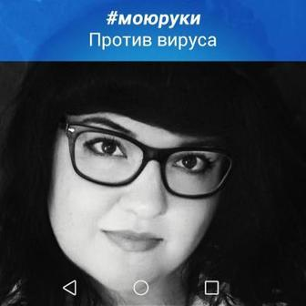 Гайсина Олия Каюмовна