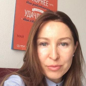 Гусева Анастасия Борисовна