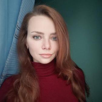 Курякова Мария Евгеньевна