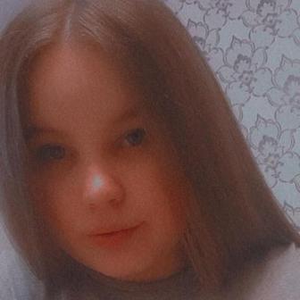Бегунова Анастасия Александровна