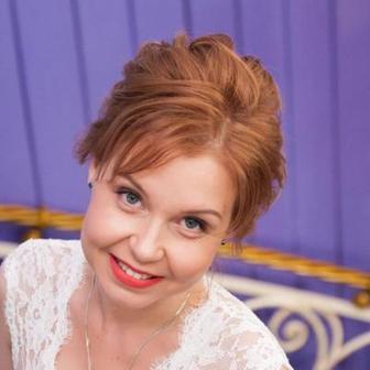 Столярова Марина Николаевна