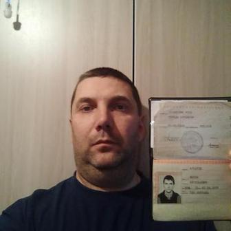 Аркатов Антон Евгеньевич