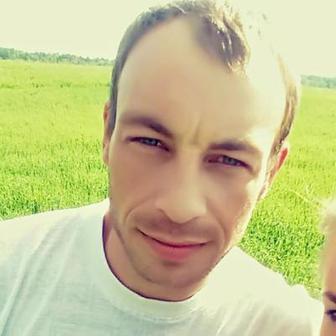Бойко Александр Владимирович
