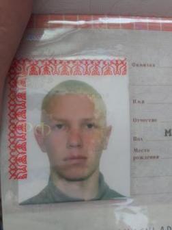 Кузнецов Владислав Олегович