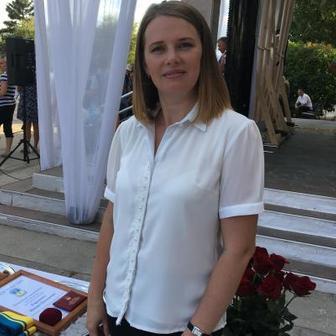 Тацоха Юлия Владимировна