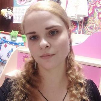 Мазан Дарья Александровна