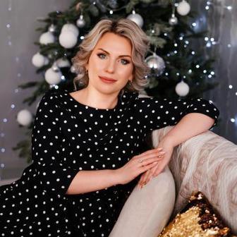 Бекбулатова Марина Анатольевна