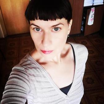 Кохан Мария Олеговна