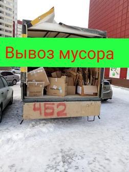 Григорьев Павел Александрович
