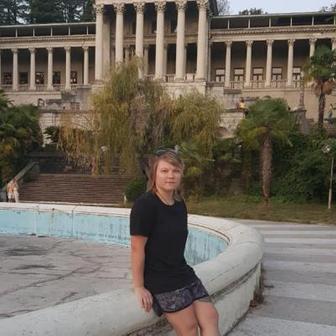 Волкова Екатерина Руслановна