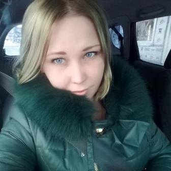 Вшивкова Ольга Сергеевна
