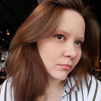 Троицкая Ольга Андреевна