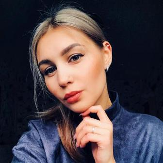 Щука Дарья Андреевна