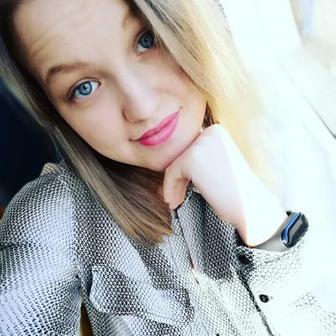 Якушева Дарья Алексеевна