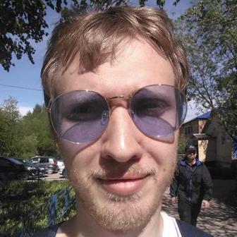 Савицкий Виктор Сергеевич