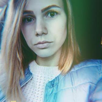 Стрелова Екатерина Алексеевна
