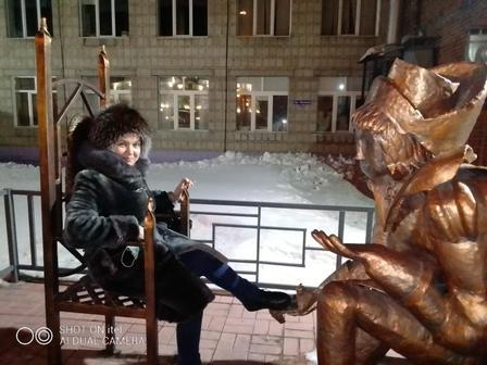 Татьяна Анатольевна Шершнева