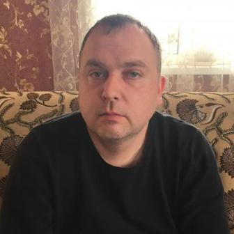 Курохтин Дмитрий Александрович