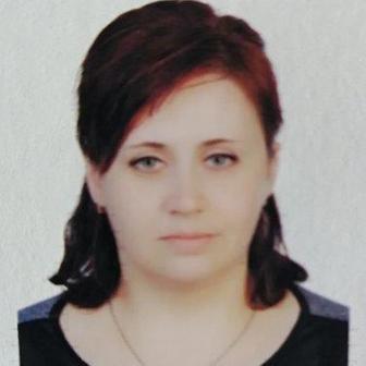 Руслякова Галина Вячеславовна