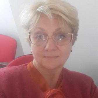 Герман Наталья Викторовна