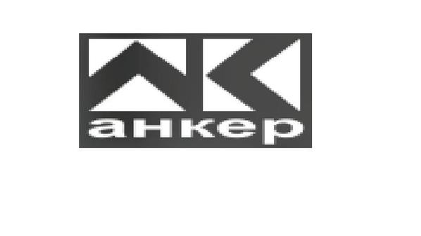 Керш Александр Андреевич