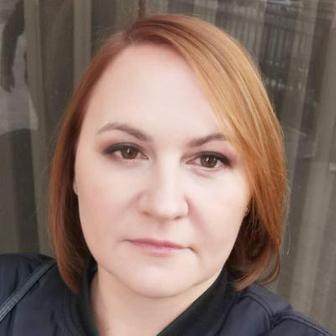 Курдынко Елена Николаевна