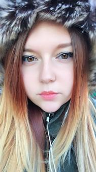 Воейкова Екатерина Сергеевна