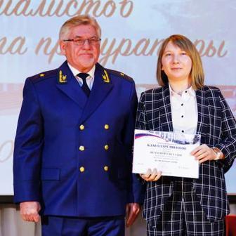 Нечаева Светлана Вячеславовна