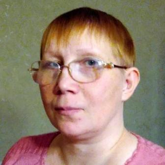 Сергутова Татьяна Владимировна