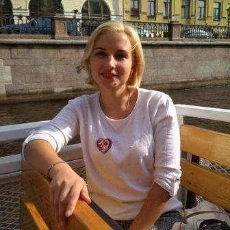 Буцанова Анна Викторовна