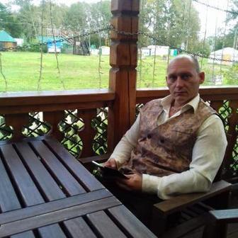 Шмаков Тарас Валерьевич