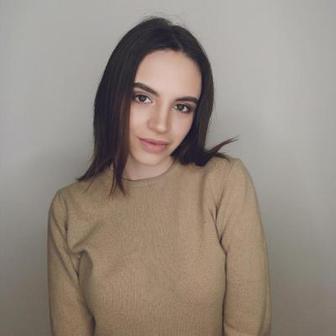 Вахрамеева Анастасия Александровна