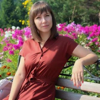 Киоса Виктория Ростиславовна