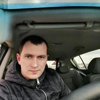Сабиров Кирилл Александрович