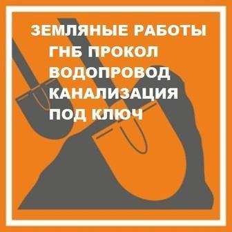 МАКСИМ ДЕНИСОВИЧ Насонов
