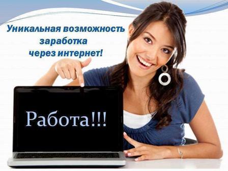 Акинфиева Елена Михайловна