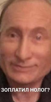 Гончаров Иван Витальевич