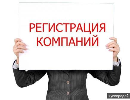 Карина Сергеевна