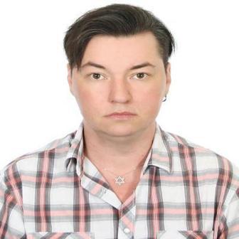 Зинченко Лина Олеговна