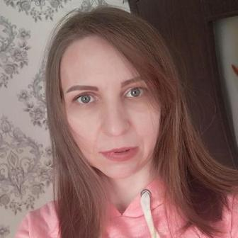 Старовойтова Ирина Александровна