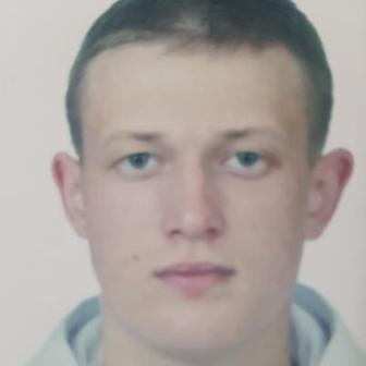 Савинов Александр Евгеньевич