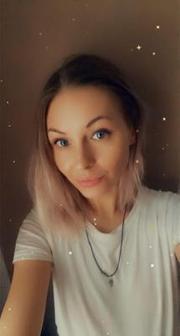 Нарыжная Ольга Викторовна