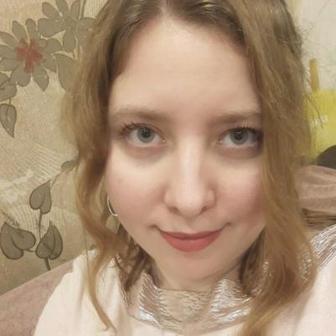 Фомина Александра Андреевна