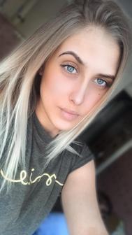 Шлейнинг Полина Вячеславовна