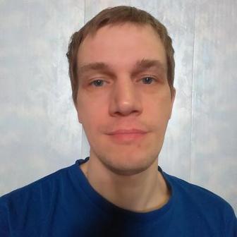 Гулин Алексей Сергеевич